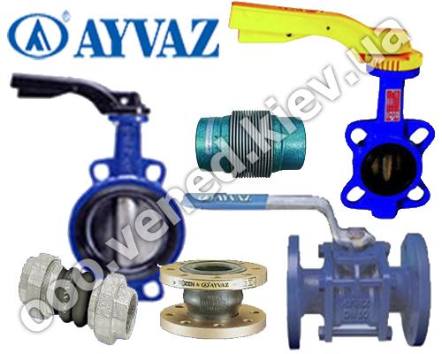 Ayvaz_products